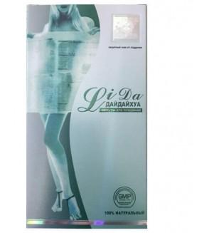 Lida original slimming capsules